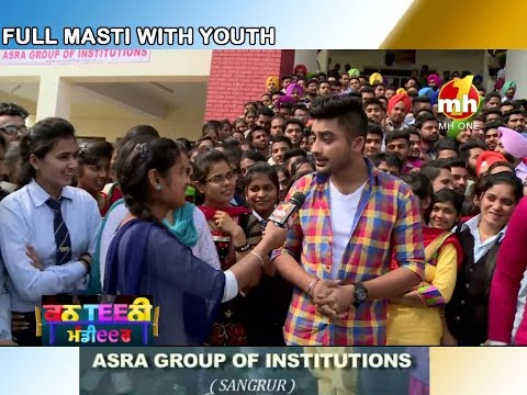 CANTEENI MANDEER | ASRA GROUP OF INSTITUTIONS, SANGRUR | EPISODE-18 | FULL EPISODE | MH ONE MUSIC