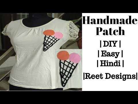 Design Your Top/Kurti with Beautiful Handmade Patch In Easy Way    Ice Cream Patch Work Very Simple