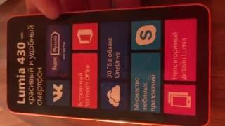 правдивый обзор Microsoft Lumia 430