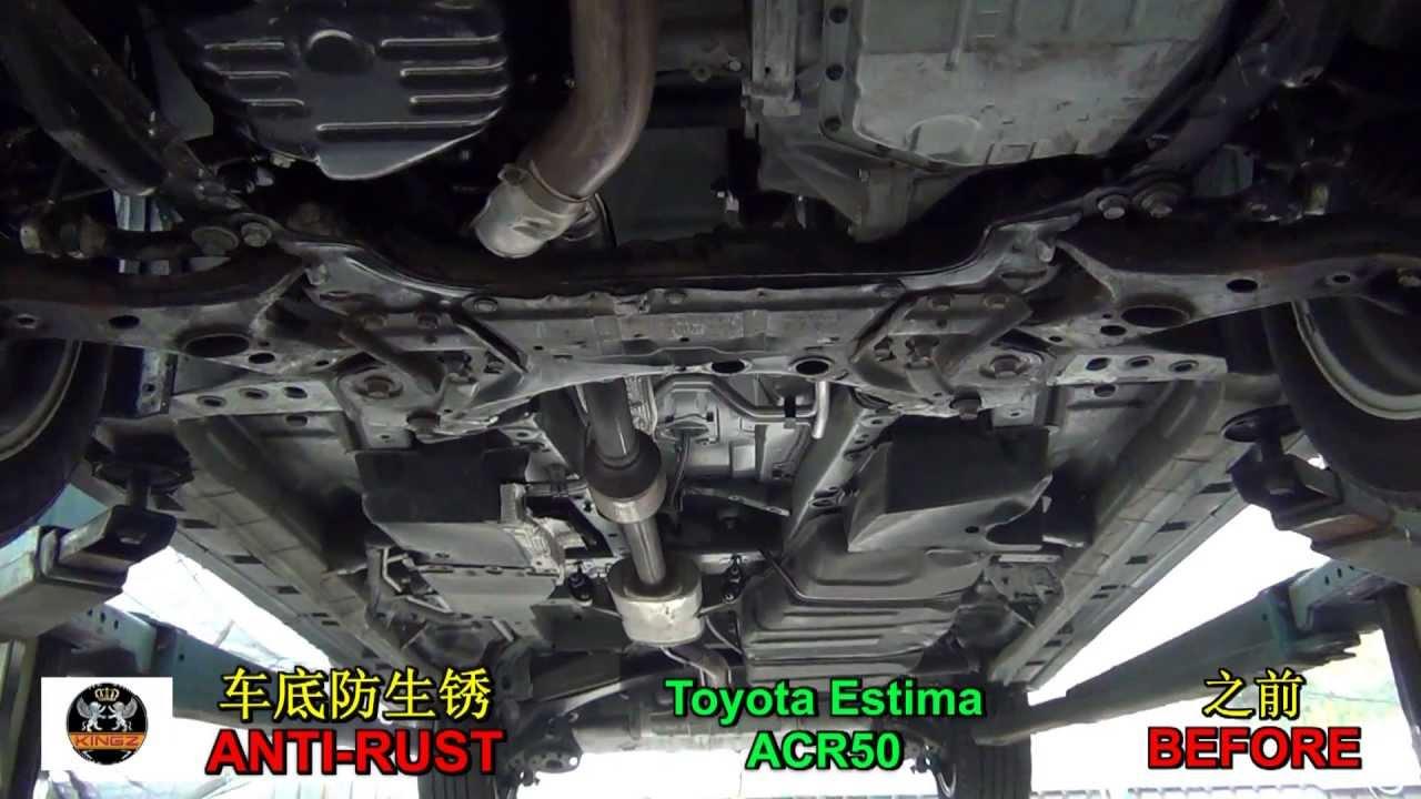 Anti Rust Underseal Car Underbody Toyota Estima Acr 50