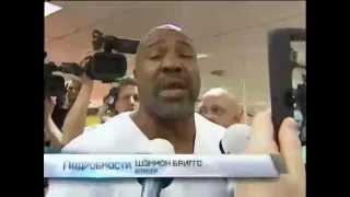 Шеннон Бриггс бросил вызов Владимиру Кличко (видео)