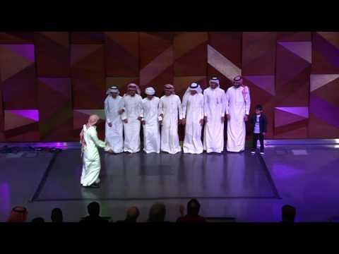 World Unity Fair: Saudi House Performance 2016