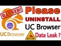 Please uninstall UC Browser || Tamil