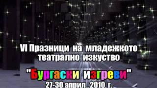 Авторски клип на Н. Славов -Награда ДЮТС ЮЛИЙ-4 .mpg