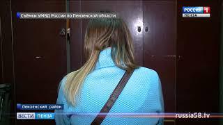 Жительница Пензы потеряла больше 100 тыс. рублей при сдаче квартиры