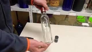 """Обзор бутылки стеклянной """"Фляга"""" 0.5 литра"""