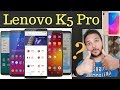 Lenovo K5 Pro Specification, Price - 4-Camera & Big Battery [Hindi]