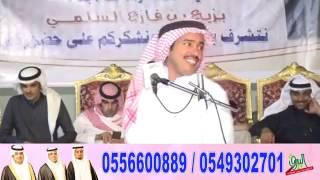جديد حبيب العازمي و عبدالعزيز العازمي و بخيت السناني و محمد السناني