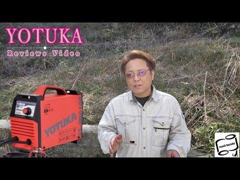 初心者必見!YOTUKA半自動溶接機!使い方教えまっせ2(隅肉溶接編)