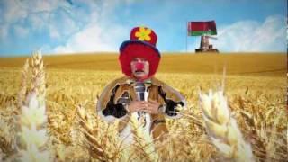ИЛЬИЧ feat А. Г. Лукашенко Дайте газу!