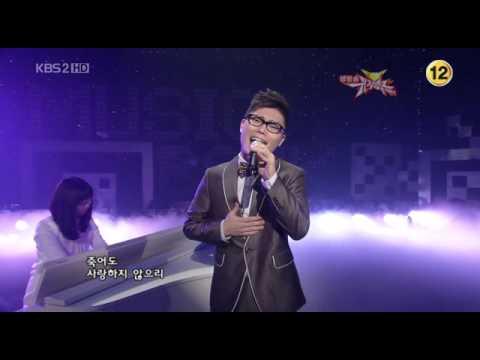 Kim Bum Soo - Sad Even Sadder Story