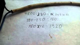 Электромагнитный пускатель .(Электромагнитный пускатель,переделка катушки с 380 на 220 вт., 2015-09-26T10:16:20.000Z)