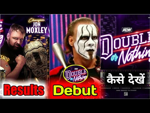 How To Watch AEW Double Or Nothing! Sting AEW Debut At DoN!Latest Betting Odds For Double Or Nothing