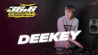 DEEKEY — DJ Марафон «36.6» 2.0 от Радио Record