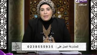 داعية توضح حكم الادخار من مال الزوج دون علمه..فيديو