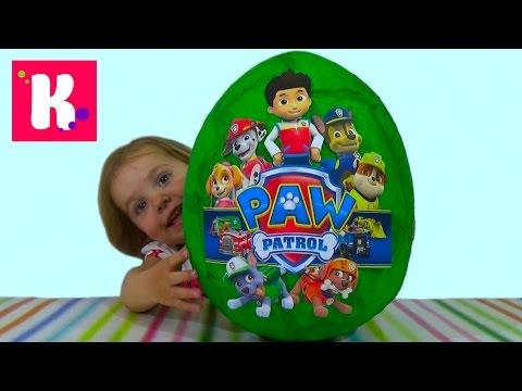 Щенячий патруль большое яйцо с сюрпризом открываем игрушки Giant surprise egg Paw patrol toys