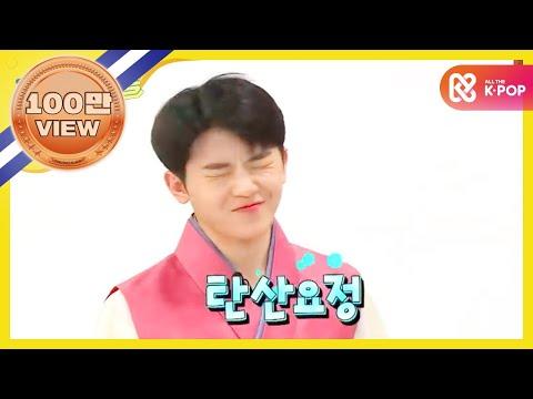 (Weekly Idol EP.342) My Name is WOO JI 'I don't Know LOVE' [내 이름은 우지 사랑을 모르는 남자지]