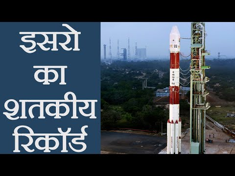 ISRO launches 100th Satellite PSLV C-40 successfully, Watch Video | वनइंडिया हिंदी