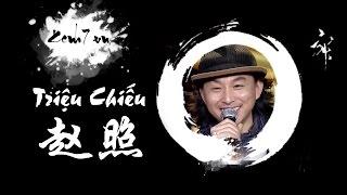 [Vietsub, Pinyin, HD] Khi em già rồi 当你老了 - Triệu Chiếu 赵照 - Vòng 1 - Kienthuctiengtrung.com