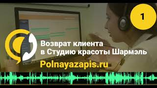 видео Работа — Администратор, Санкт-Петербург
