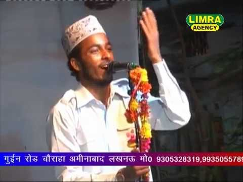 Bilal Noori Naat Shareef New  Program Kanpur HD India