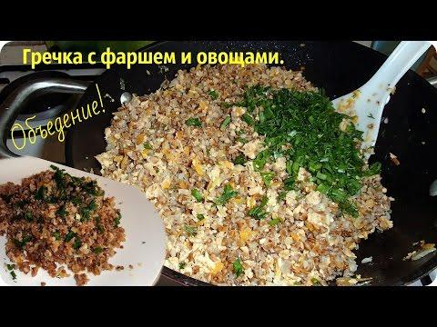 Как варить гречку на воде правильно