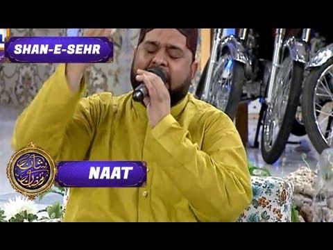 Shan-e-Sehr – Naat Segment - 18th June 2017