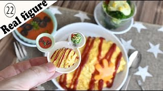 Real figure Series! This time, I made a Mickey's omelet rice plate ...
