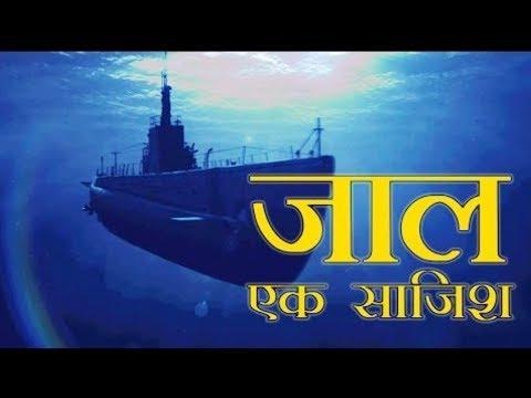 USS Seaviper   Hollywood Action Movie in Hindi Dubbed Full Movie 2018   Hollywood Dubbed Movie