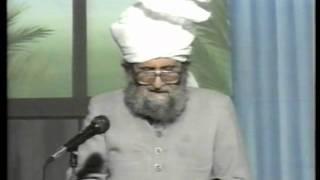 Urdu Dars Malfoozat #485, So Said Hazrat Mirza Ghulam Ahmad Qadiani(as), Islam Ahmadiyya
