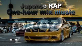 日本語ラップmix 80 oz hip hop mixes one hour mix music