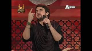 Dastan-e-karbala by Farhan Ali Waris - 11 October 2016 | Aplus