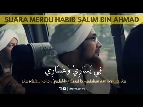 QOD KAFANI - Habib Salim Bin Ahmad - LIRIK DAN TERJEMAH | Tareem Lovers