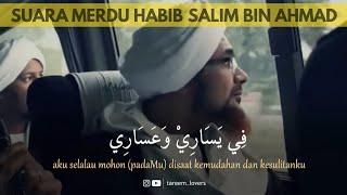 Gambar cover QOD KAFANI - Habib Salim bin Ahmad - LIRIK DAN TERJEMAH | tareem lovers