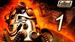 Fallout 1 - Часть 1 Убежище 13