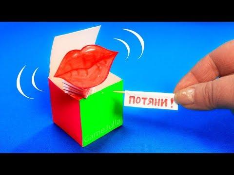 видео: Коробочка с сюрпризом на праздник