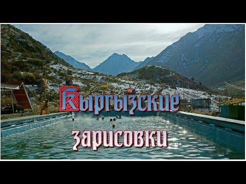 релакс кино