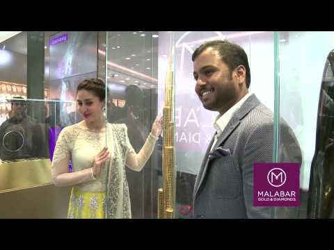 Malabar Gold & Diamonds launched Dubai's largest jewellery outlet by Kareena Kapoor Khan