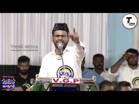 #அக்7மமகதிருச்சிமாநாடு ப.அப்துல் சமது அவர்கள் ஆற்றிய உரை   Tmmk Media