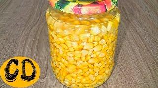 Консервированная кукуруза в домашних условиях.  Как из магазина. Лучший рецепт. БЕЗ УКСУСА!