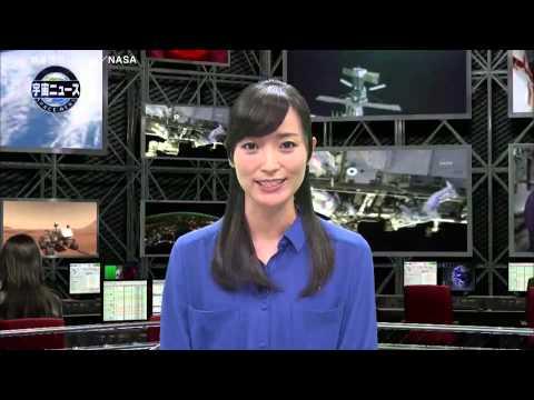 宇宙 ニュース