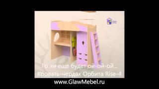 видео детские раздвижные кровати