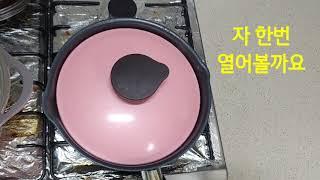 스파게티 소스없이 봉골레파스타 뚝딱 만들기(제철맞은 동…