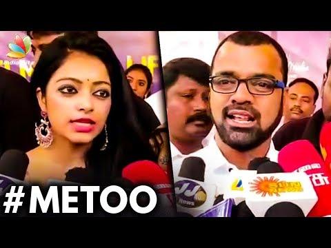 Try to respond immediately : Janani Iyer on MeToo Movement | Bigg Boss Thadi Balaji