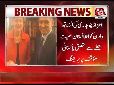 Washington: US Senator Meets Aizaz Chaudhry