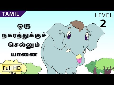 Rosa Goes to the City: Learn Tamil with subtitles - Story for Children
