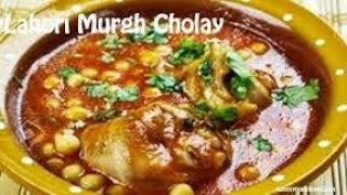 Mazedaar lahori murgh cholay punjabi style recipe very quick and easy tasty recipe vlog