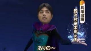 野々村竜太郎議員がおもしろ画像でネットのおもちゃに thumbnail