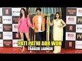 Pati Patni Aur Woh Trailer Launch | Kartik Aaryan, Bhumi Pednekar, Ananya Pandey | Complete VIDEO