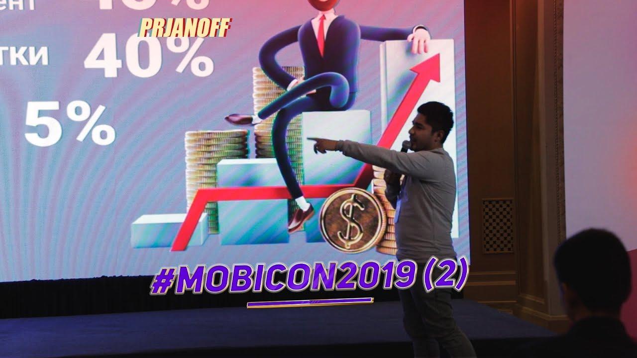 Prjanoff - #Mobicon 2 - QISM
